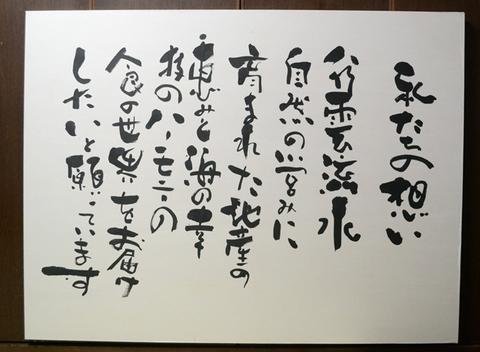 きぶんのこころ (1)s.jpg