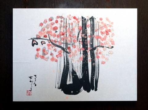 桜01s.jpg