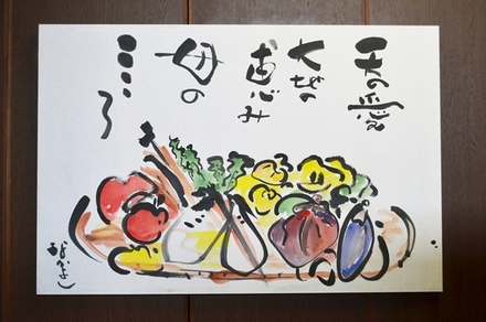 sなかよし02.jpg