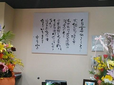 20130306 (13)s.jpg