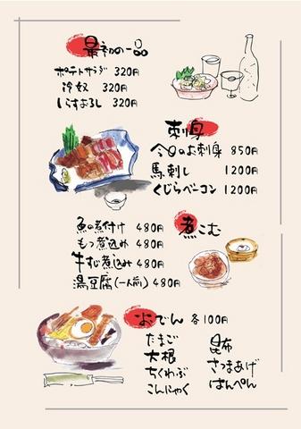 2、料理s.jpg