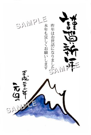 5、富士山サンプルs.jpg