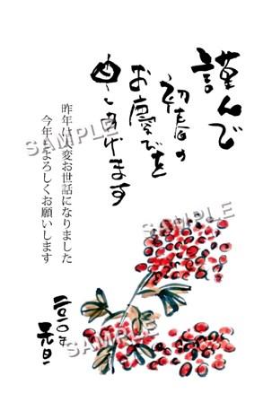 6、花サンプルs.jpg