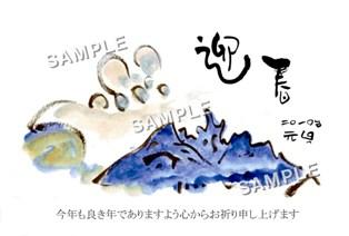 7、根子岳サンプルs.jpg