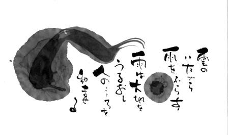 s6月の一句.jpg