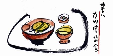 パネルカツ丼s.jpg
