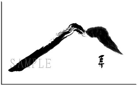 ランチョンマット慶事SAMPLEsのコピー.jpg