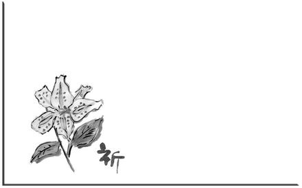 ランチョンマット法要sのコピー.jpg