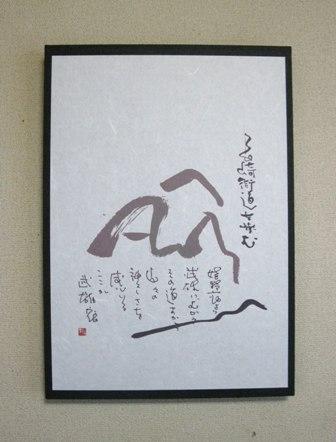 長崎街道を行く s001.jpg