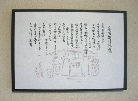 長崎街道を行く s005.jpg