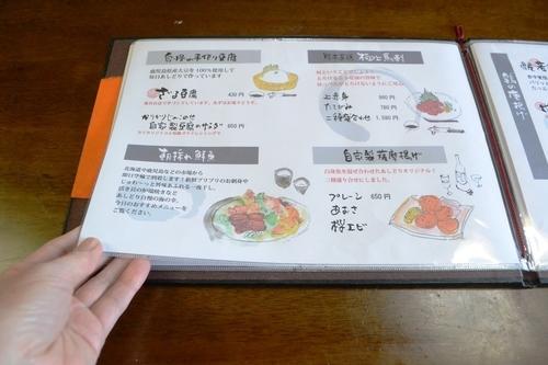 あしどり (5)s.jpg