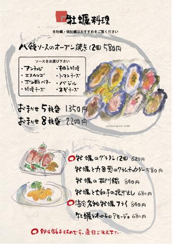料理-1P.jpg