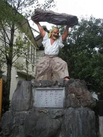 a高千穂 095.jpg