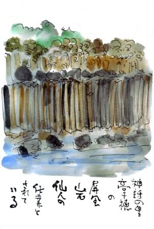 a仙人の屏風岩.jpg