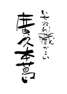 hiro-As.jpg