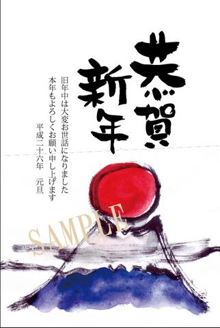 nagayama-06-縦-縁起物のコピー.jpg