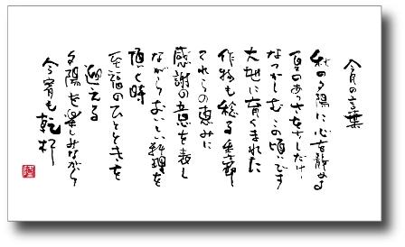 s10月の詩.jpg
