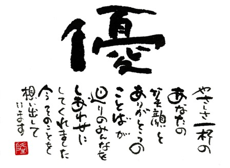 s優.jpg