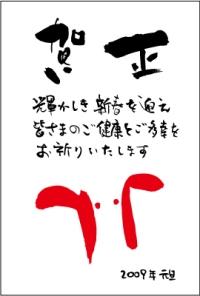 usi-c.jpg