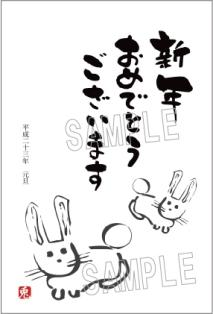 s-usagi3.jpg